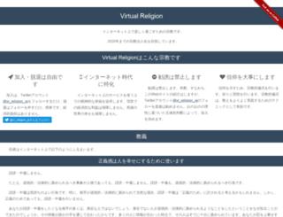 virtual-religion.org screenshot