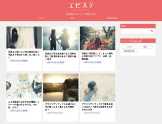 virtualworldsreview.com screenshot