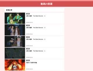 virtube.net screenshot