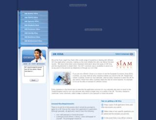 visa2uk.com screenshot