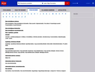 visas_nozares.zl.lv screenshot