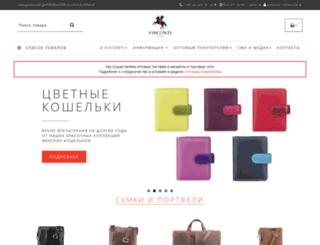 viscontileather.com.ua screenshot