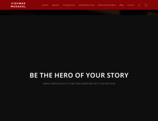 vishwasmudagal.com screenshot