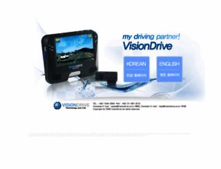visiondrive.co.kr screenshot