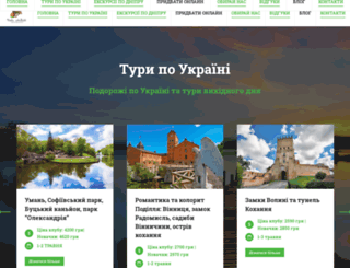 visitdnipro.com screenshot