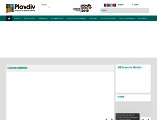 visitplovdiv.com screenshot