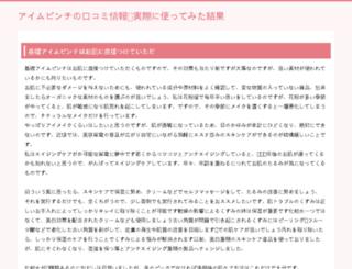 visualssoft.com screenshot