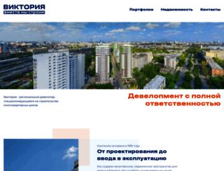 visural.ru screenshot