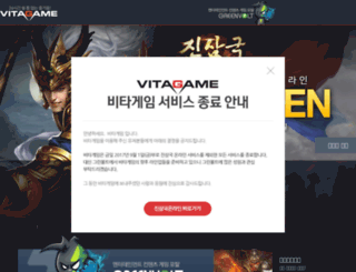 vitagame.net screenshot
