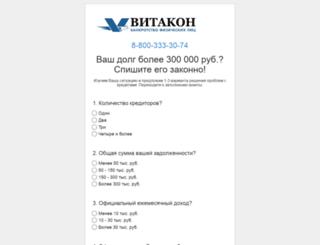 vitakon24.ru screenshot