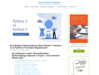 vitaliypodoba.com screenshot