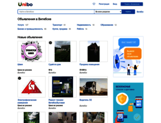 Доска бесплатных объявлений в витебске подать бесплатное объявление в интернете новороссийск