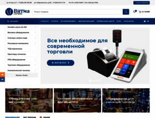 vitma-s.ru screenshot