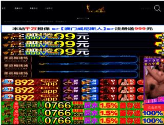 vivaitalodisco.com screenshot