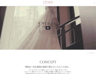 vivianbrides.jp screenshot
