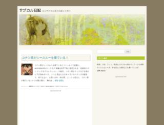 vivicaru.net screenshot