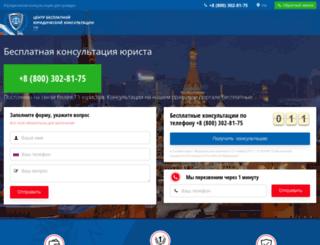 vizby.ru screenshot