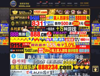 vizyonkadin.net screenshot