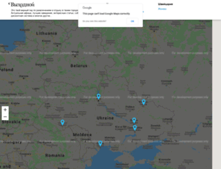 vj.ua screenshot