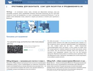 vk-proga.ru screenshot