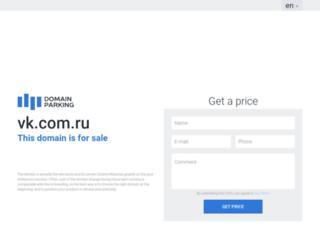 vk.com.ru screenshot