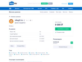vkayf.ru screenshot