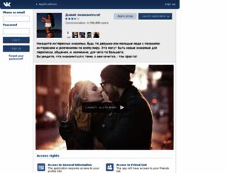 vklic.topface.com screenshot