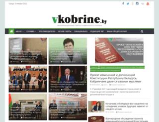 vkobrine.by screenshot