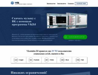 vkontakte.dj screenshot