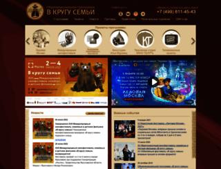 vkrugu7i.ru screenshot