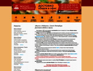 vkusno-i-nedorogo.ru screenshot