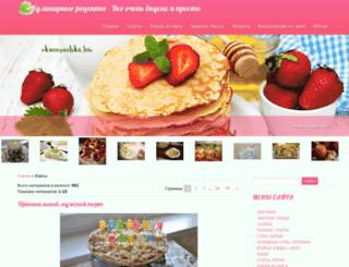 vkusnyashka.biz screenshot