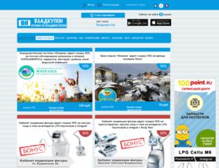 vlad-kupon.ru screenshot