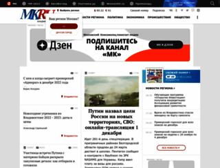 vlad.mk.ru screenshot