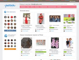 vladimir.repka.com screenshot