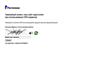 vladimir.rt.ru screenshot