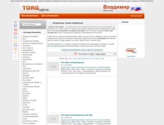 vladimir.torginform.ru screenshot