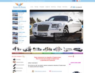 vlimo.ru screenshot