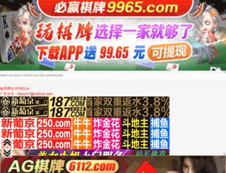 vneen.com screenshot