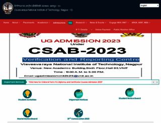 vnit.ac.in screenshot