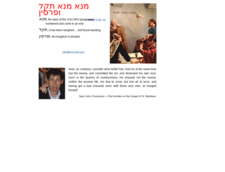 vocord.com screenshot