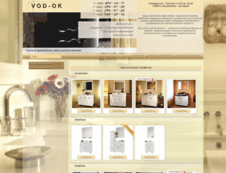vod-ok.ru screenshot