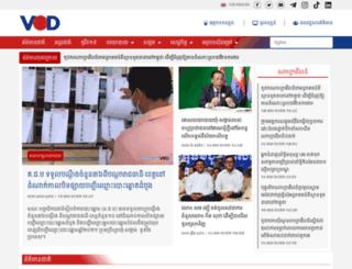 vodhotnews.com screenshot
