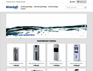 vodnyi.com screenshot