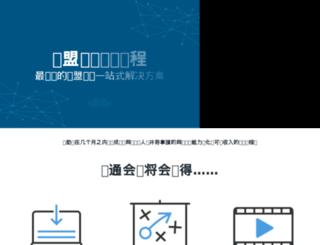 vodo360.com screenshot