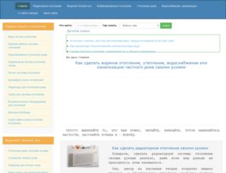 vodotopim.ru screenshot