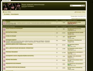 voensud.ru screenshot