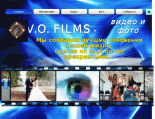 vofilms.ru screenshot