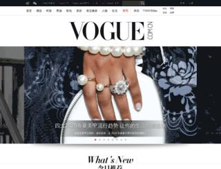 vogue.com.cn screenshot