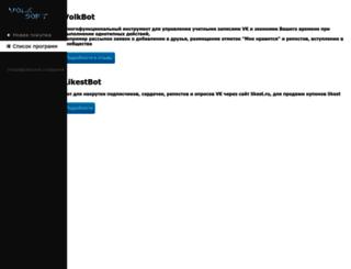 volk-blog.ru screenshot